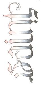 ambigram - my sinner to saint